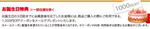 スクリーンショット 2015-05-09 14.40.11