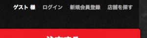 スクリーンショット 2015-05-09 15.00.53